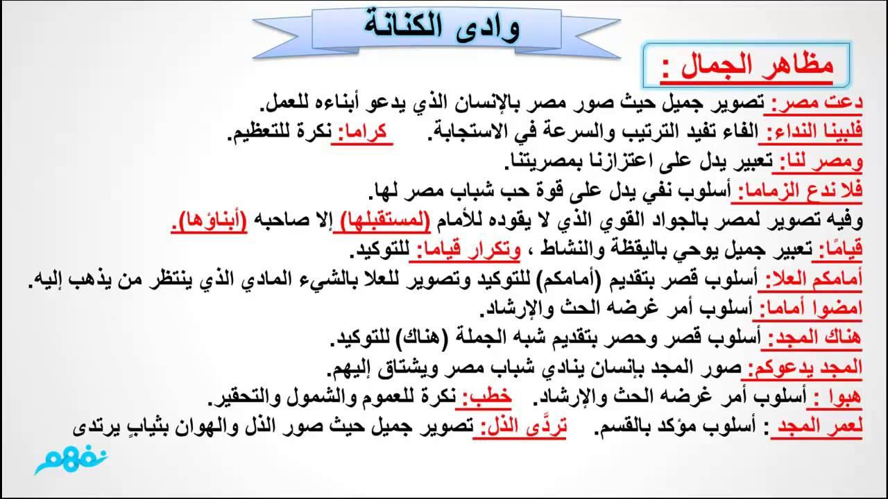 كتاب الامتحان للصف الثالث الاعدادى لغة عربية
