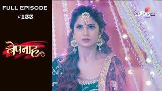 Bepannah - 18th September 2018 - बेपनाह - Full Episode