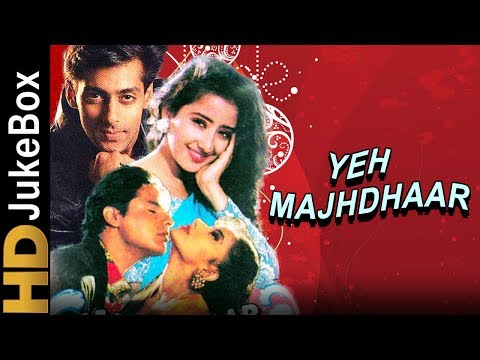 Yeh Majhdhaar 1996 | Full Video Songs Jukebox | Salman Khan, Manisha Koirala, Rahul Roy