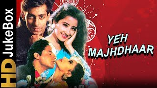 Yeh Majhdhaar 1996   Full Video Songs Jukebox   Salman Khan, Manisha Koirala, Rahul Roy