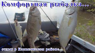 Рыбалка в Астрахани Весна 2021 Комфортная база для отдыха