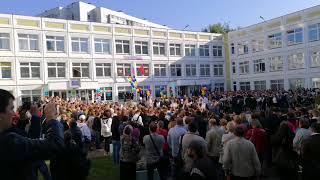 1 сентября 2017 Первый Звонок Школа 867 Братеево