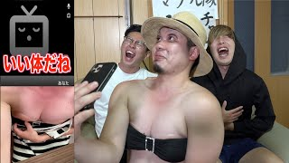 【斉藤さん】ゴリゴリマッチョが女装して男釣ってみた