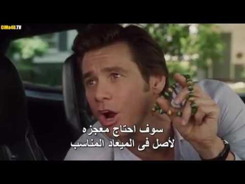 Bruce Almightyمترجم إلى العربية كامل