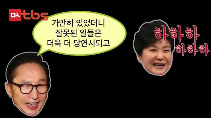 [백반토론8] 배칠수 전영미 9595쇼/ 시사토크/이명박 박근혜 성대모사