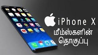 Funny Apple iPhone X Memes | Trending Video | IN4NET
