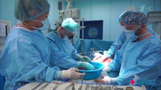 Детская трансплантация. Здоровье.  13.10.2019