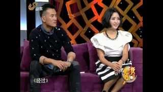 20131021 超级访问 赫子铭 何洁 我们结婚啦