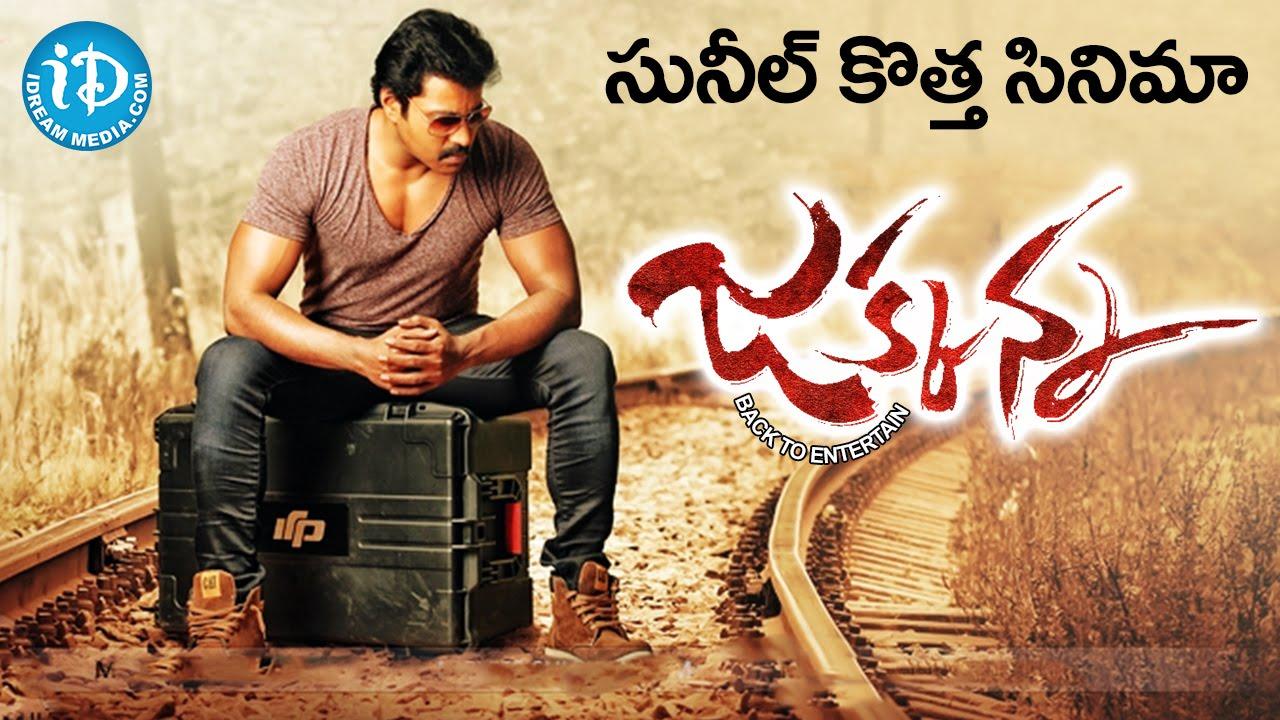 Jakkanna Download Full Movie In Hindi Dubbed