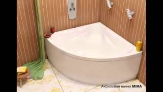 Relisan ванны видео обзор. Видео каталог акриловых ванн Relisan.