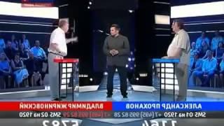 СТРАНА В ШОКЕ: Жириновский неожиданную ПРАВДУ про Лукашенко