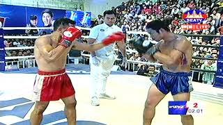 Kun Khmer, លាភ រដ្ឋា Vs ថៃ, Leap Rotha Vs Phetnginthorng (Thai), SEATV boxing 25 Nov 2018