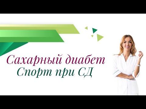 грудной остеохондроз 2 3 период