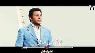 اجمل ما غنى امير الغناء هاني شاكر   YouTube