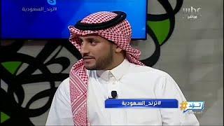 """الصحافي عضوان الأحمري ضيف ترند السعودية """"اللقاء كاملاً"""""""