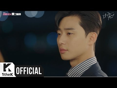 [MV] JEONG SEWOON(정세운)   It`s you (Whats wrong with secretary kim(김비서가 왜 그럴까) OST Part.2)