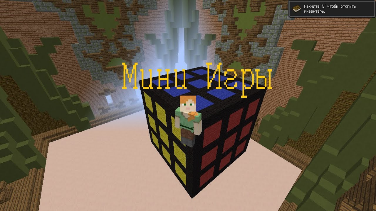Сервера Майнкрафт с Билд Батлом (битва строителей ...