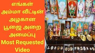 Pooja Room Organising in Tamil/Pooja Room tour/Pooja Room Designing and Organising tips