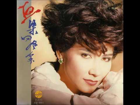 甄妮 Jenny Tseng 血染的风采 1990 FULL ALBUM