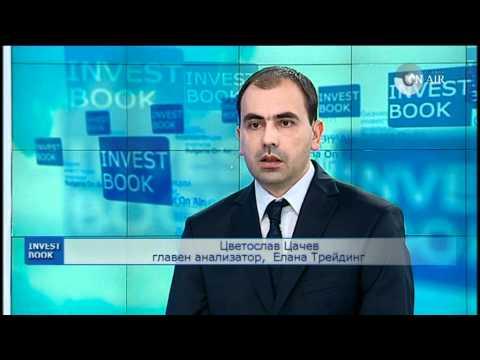 INVESTBOOK 07.02.2012 Кризата и реалната икономика
