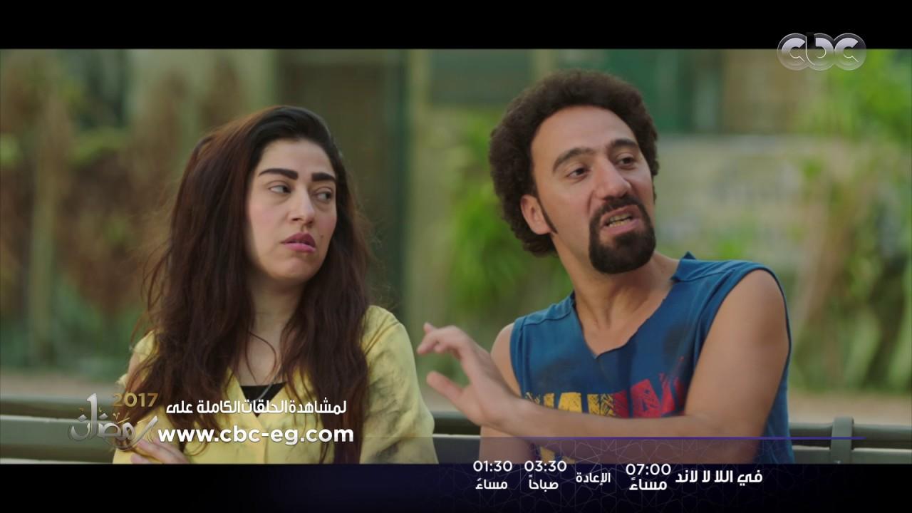 في اللالا لاند |  يا ترى الناس هتعمل ايه مع بلسم باشا بعد ما عرفوا انه مش ظابط شرطة