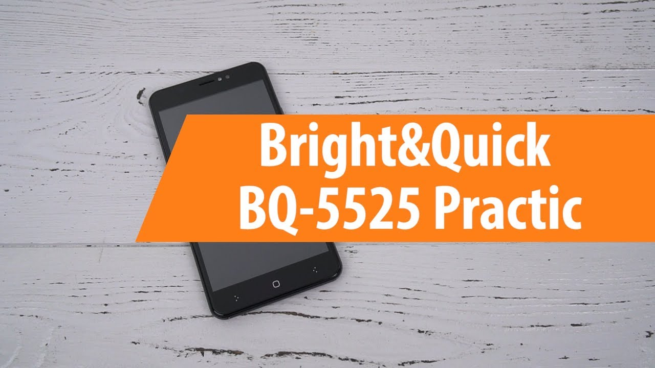 Распаковка bright quick bq 5525 practic unboxing bright quick bq