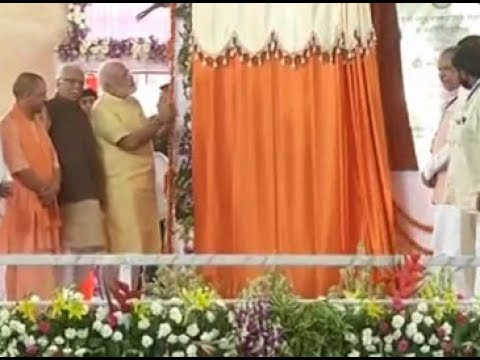 PM Modi inaugurates campus of