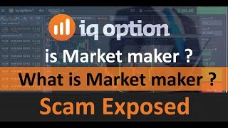 iqoption Scam or Not Real BInary Option Trade - What is Market Maker (Urdu/Hindi)