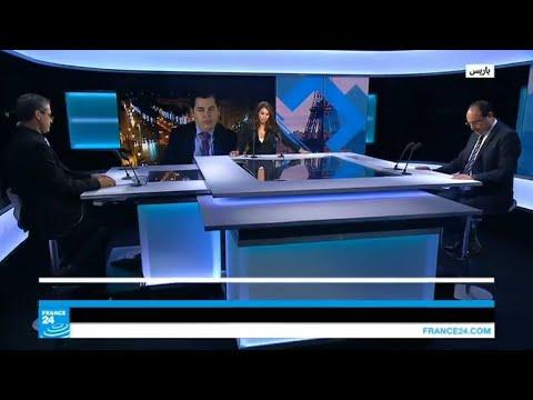 من يخمد نيران الاحتجاجات السياسية والاجتماعية في الحسيمة بالمغرب؟  - نشر قبل 4 ساعة