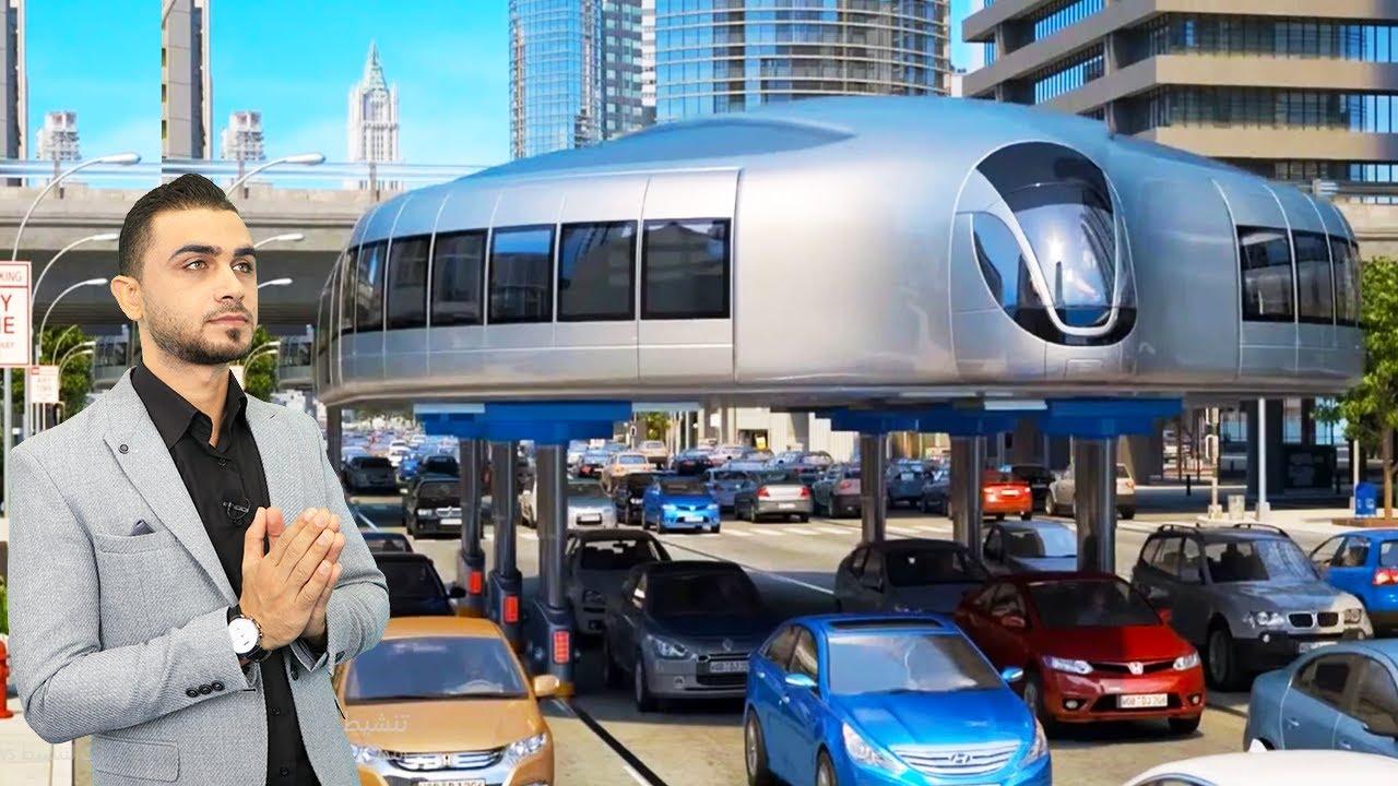 سيارات ضخمة حتشاهدها لأول مرة💪 وسيارات طائرة 😱