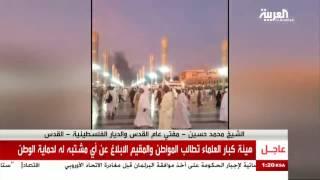 مفتي عام القدس والديار الفلسطينية يتحدث عن تفجيرات السعودية