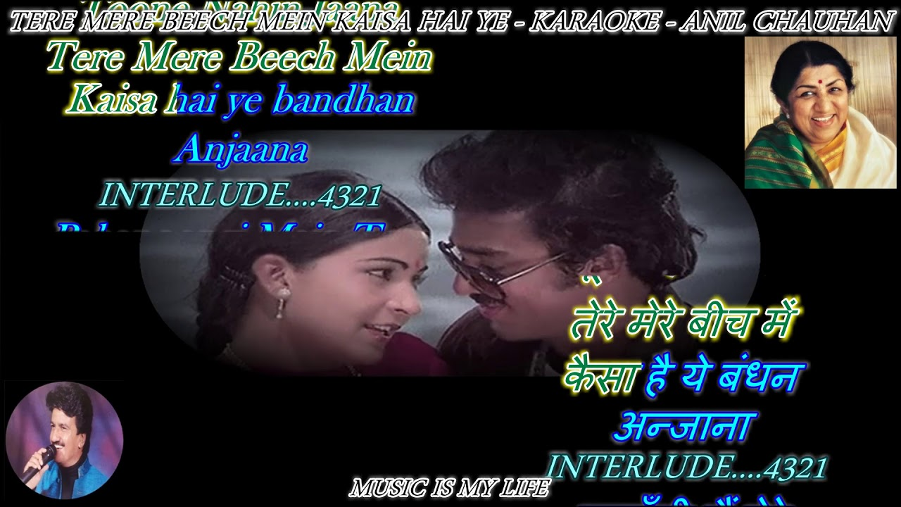 Tere mere beech mein dada kondke full movie downloadinstmank by.