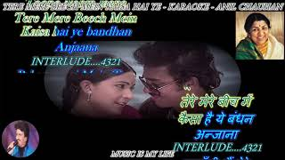 Tere Mere Beech Mein - LATA Karaoke With Lyrics Eng. & हिंदी For SANYA & All 1st Time On YT