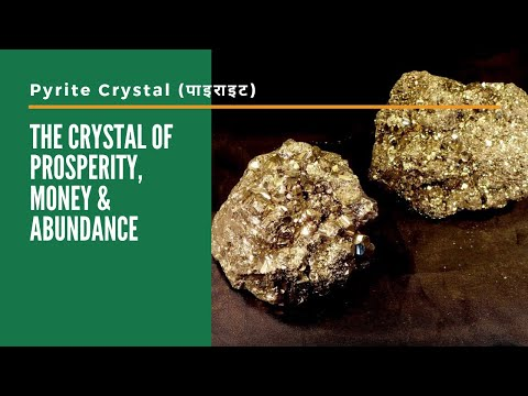 Iron Pyrite crystal (पाइराइट) for money | Solar Plexus | The Crystal of Prosperity & Abundance