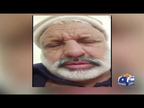 Tik Tok Star Hareem Shah Ke Walid Ka Video Bayaan