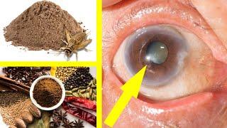 لتجنب ضعف البصر ، أفضل 15 طعام مفيدة للعينين