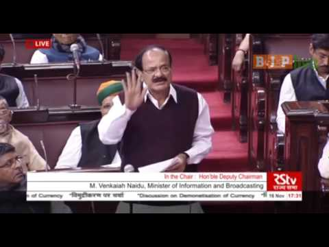 Shri Venkaiah Naidu's speech during discussion on demonetisation of currency in RS : 16.11.2016