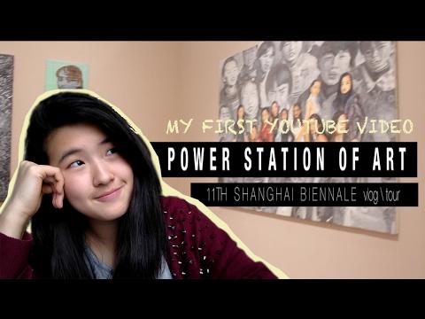 rando \ Shanghai Power Station of Art vlog