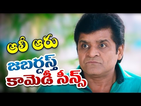 Ali Jabardasth Telugu Comedy Back 2 Back Comedy Scenes || Latest Telugu Comedy