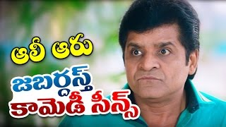 Ali Jabardasth Telugu Comedy Back 2 Back Comedy Scenes    Latest Telugu Comedy