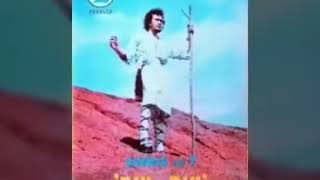 Ya Lailati - Rhoma Irama, OG Al Fata Pimp A Rachmat