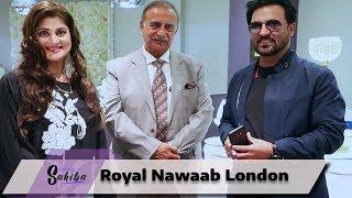 Royal Nawaab London | Sahiba | Rambo | Lifestyle With Sahiba