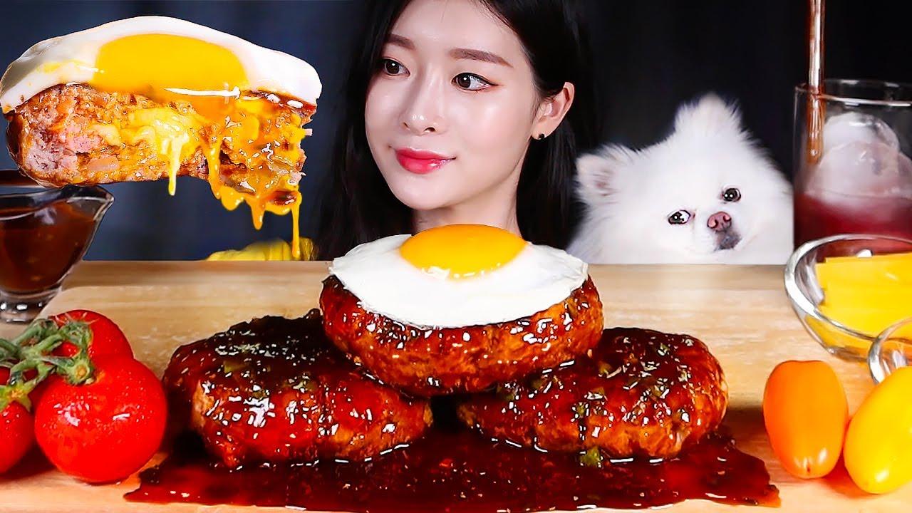 직접 만든 매운 대왕 함박스테이크 🔥치즈함박스테이크 흰쌀밥 김치 🇰🇷먹방   SPICY GIANT HAMBURG STEAK & CHEESE STEAK ★ RICE MUKBANG