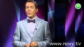 Смешные моменты из жизни пьяных звезд. Шоумания, 16.09.2014