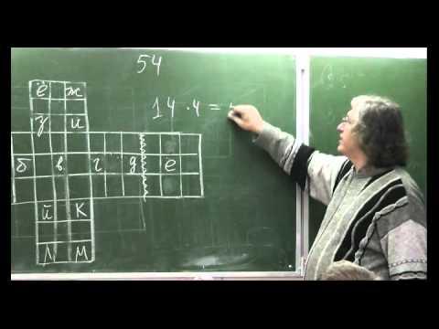 7 - Принцип Дирихле (задачи 69--73)