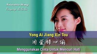 Yong Ai Jiang Xin Tou - 用爱将心偷 - Li Si Si - 李思思 (Menggunakan Cinta Untuk Mencuri Hati)