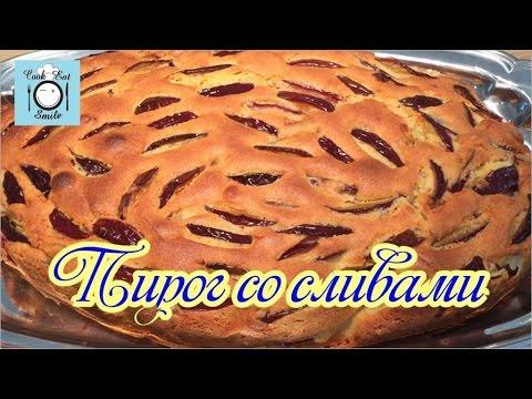 Домашний пирог из песочного теста с вареньем — Кулинарные