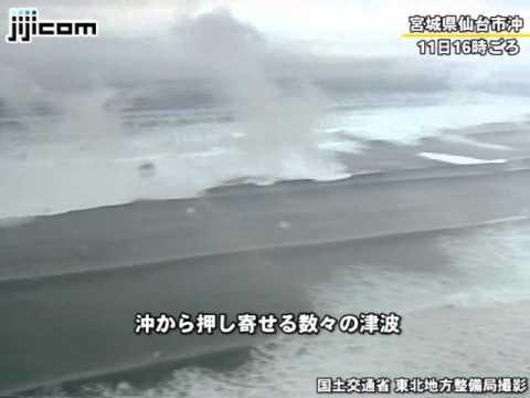 陸地を覆いつくす大津波=地震発生直後の宮城、福島沿岸部