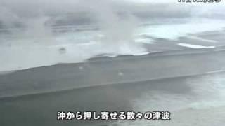 陸地を覆いつくす大津波=地震発生直後の宮城、福島沿岸部 thumbnail