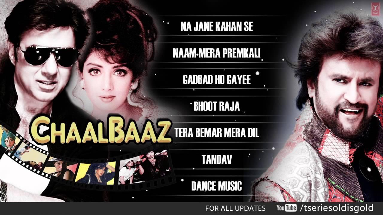 "Download ""Chaalbaaz"" Movie Full Songs | Sunny Deol, Sridevi, Rajnikant | Jukebox"
